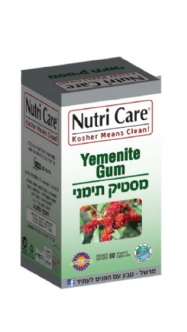 Yemenite  Gum