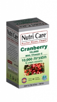 Cranberries  10,000  with  vitamin  C
