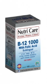 Chewable  Vitamin  B - 12  with  Folic  Acid