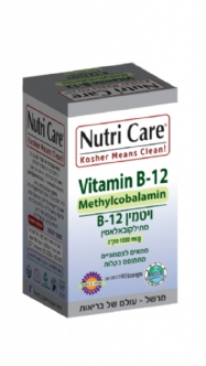 Vitamin  B - 12  Methylcobalamin
