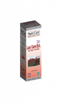 Laxi  Care  Extract
