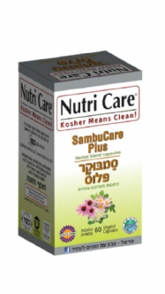 SambuCare  Plus