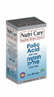 Folic  Acid - 400  mcg