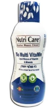ביו מולטי ויטמין