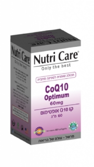 Co  Enzyme  CoQ10  Optimum - 60  mg