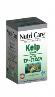 Nutri hair plants