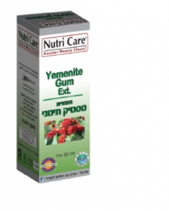 Yemenite  Gum  Extract