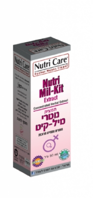 Nutri  mil-kit  extract