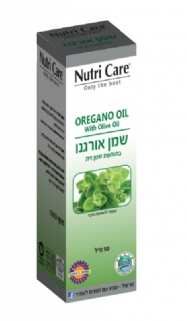 Oregano  oil  50  ml