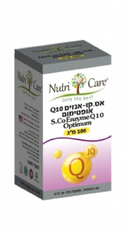 S - Co  enzyme  Q10  optimum  100  mg