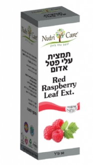 Red  Raspberry  Leaves  Extract