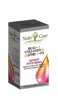 Beauty  collagen  lozenges