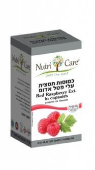 Red  raspberry  leaves – capsules