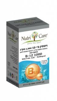 ויטמין B-12 למציצה בתוספת חומצה פולית