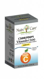 ויטמין C-500 לא חומצי