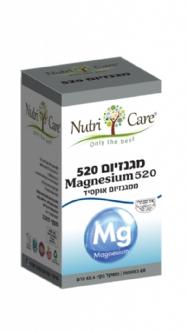 מגנזיום 520 ממגנזיום אוקסיד