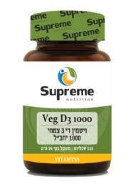 """ויטמין D3 צמחי טבליות 1000 יחב""""ל"""