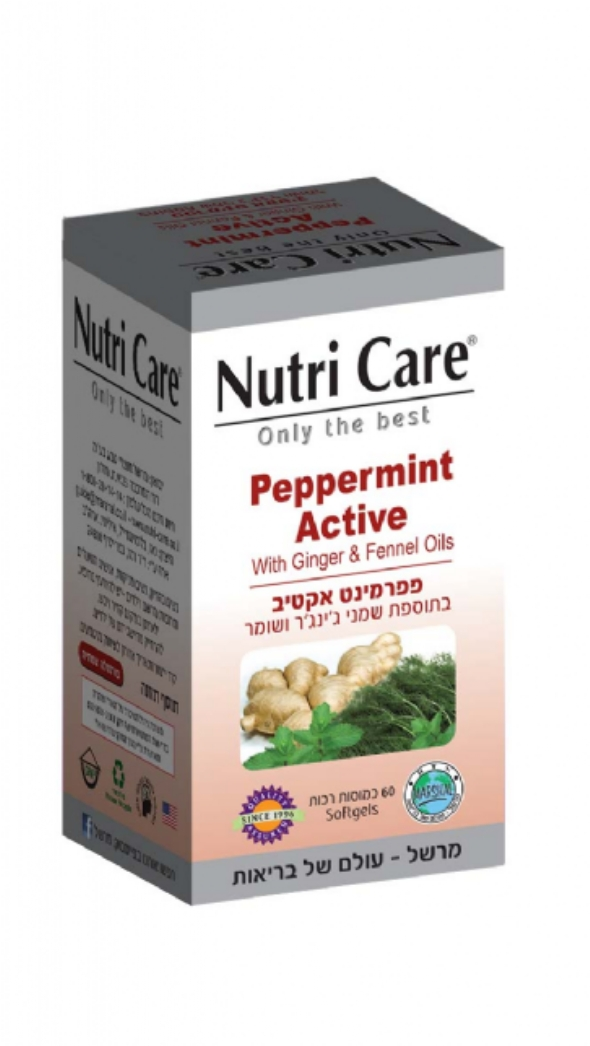 Peppermint  Active