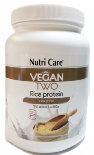 Rice  Protein  Powder