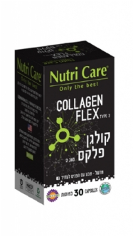 Collagen  flex  type  II