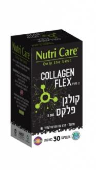 קולגן פלקס סוג 2 - ללא דנטורציה