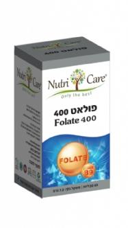 פולאט (ויטמין B9) נגזרת טבעית של חומצה פולית