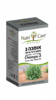 Veggie  Omega  3  from  Chia  Seeds  Oil