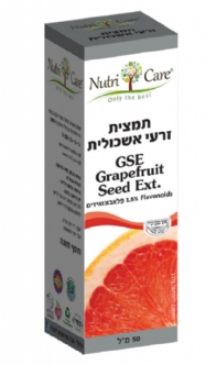 Grapefruit  Seeds  Extract
