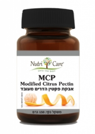 MCP - Modified  Citrus  Pectin