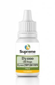 טיפות שמן ויטמין D1000