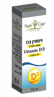 Vitamin  D3  liquid  oil  1000  IU