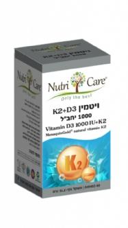 ויטמין K2+D1000