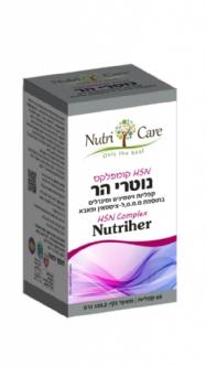 נוטרי הר - מולטי ויטמין לשיער