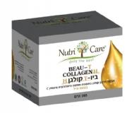 ביוטי קולגן H -  אבקת קולגן