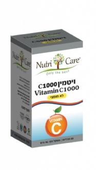ויטמין C-1000 לא חומצי