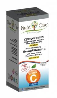 ויטמין C-1000 לא חומצי- סירופ