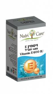 ויטמין E-400