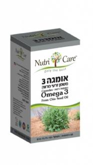 אומגה 3 צמחית משמן זרעי מרווה