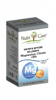 מגנזיום ציטראט+ B6