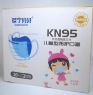 מסכות KN95 לילדים
