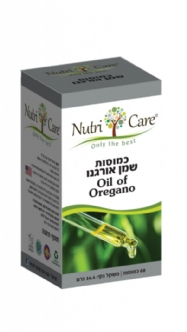 Oregano  oil  in  capsules