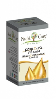 Beau-T  Collagen  1500  mg