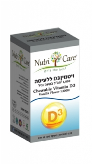 Chewable  vanilla  flavored  1000  IU  vitamin  D3