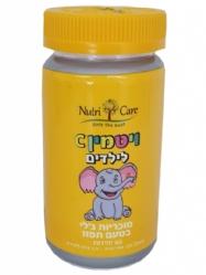 ויטמין C לילדים