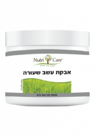 Pure  barley  grass  powder