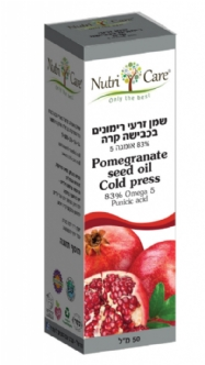 Pomegranate  seed  oil  cold  press