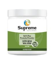 אבקת חלבון אפונה 80%